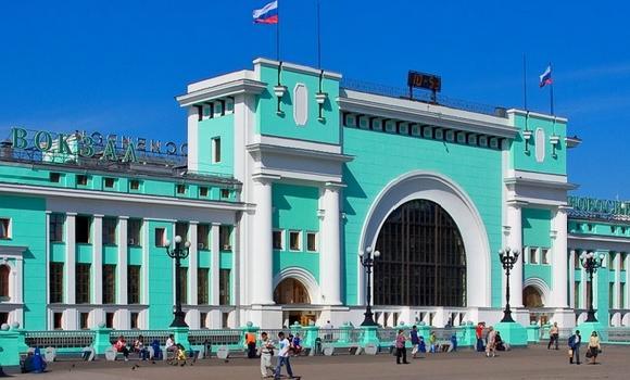 ЖД Вокзал ЖД вокзал Новосибирск-Главный